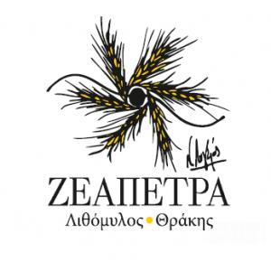 ΖΑΠΕΤΡΑ