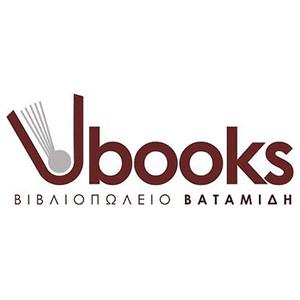 Βαταμίδης Βιβλιοπωλείο